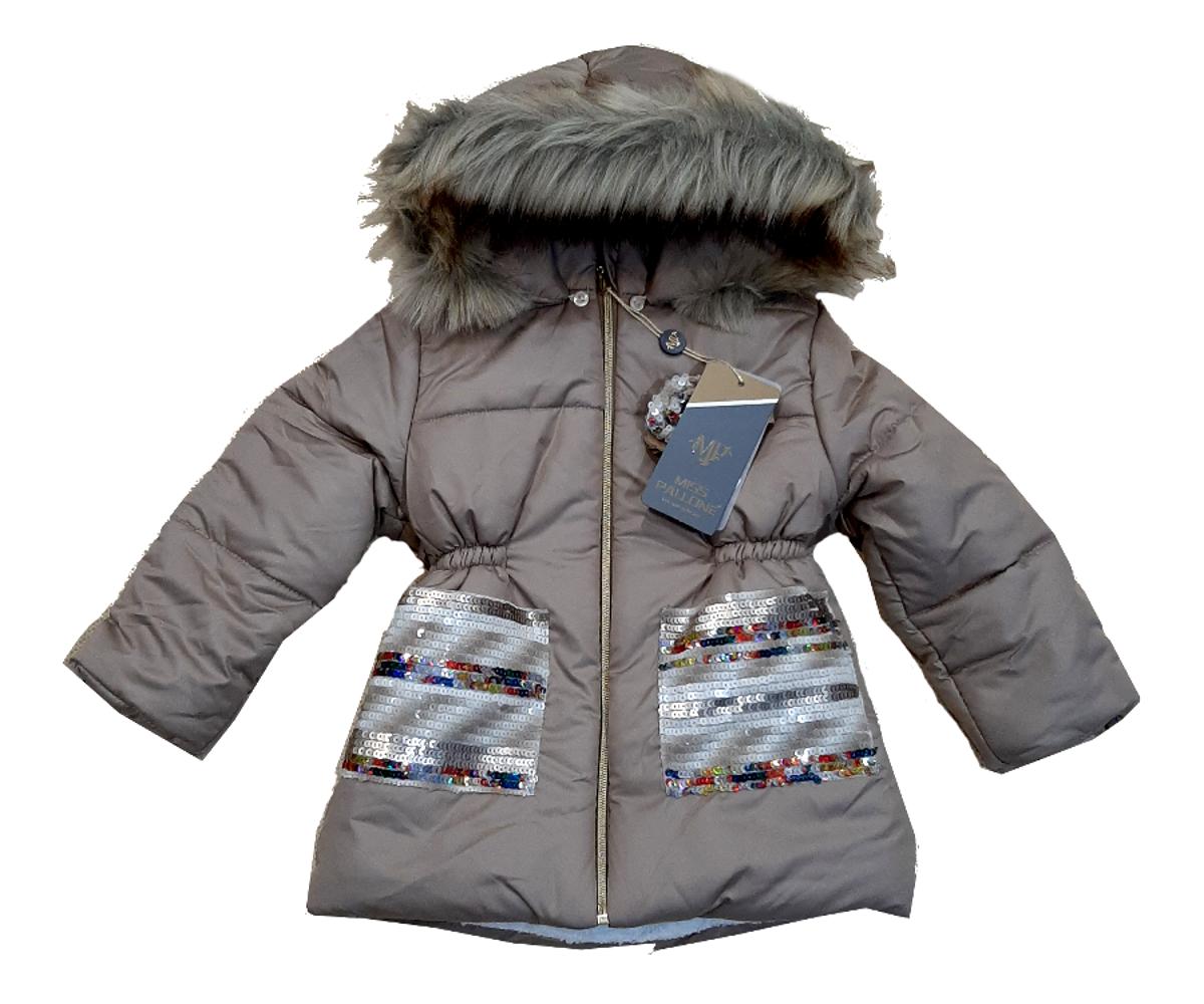 Куртка 2/5 лет бежевого цвета 312569